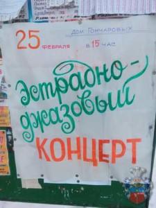 2017 масленица в Полотняном Заводе2