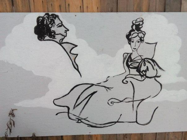 А. Пушкин и Н. Гончарова