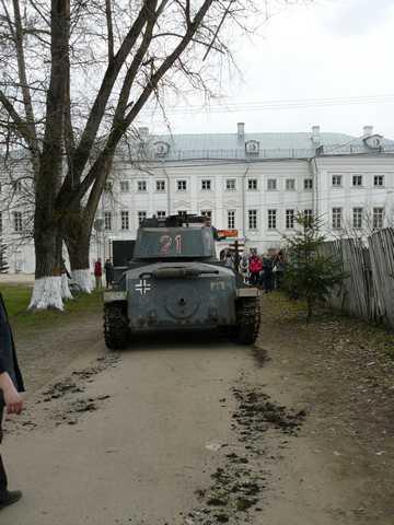 Битва за Москву 1941-1942